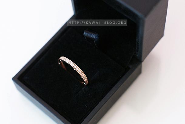 Thomas Sabo Ring Roségold
