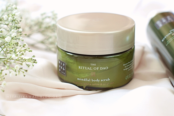 Rituals mindful body scrub