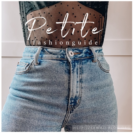 fashiontips for petites